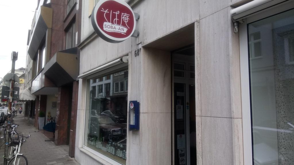 Streetview Soba-An Düsseldorf
