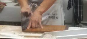 Der Soba-Meister (Titelbild)