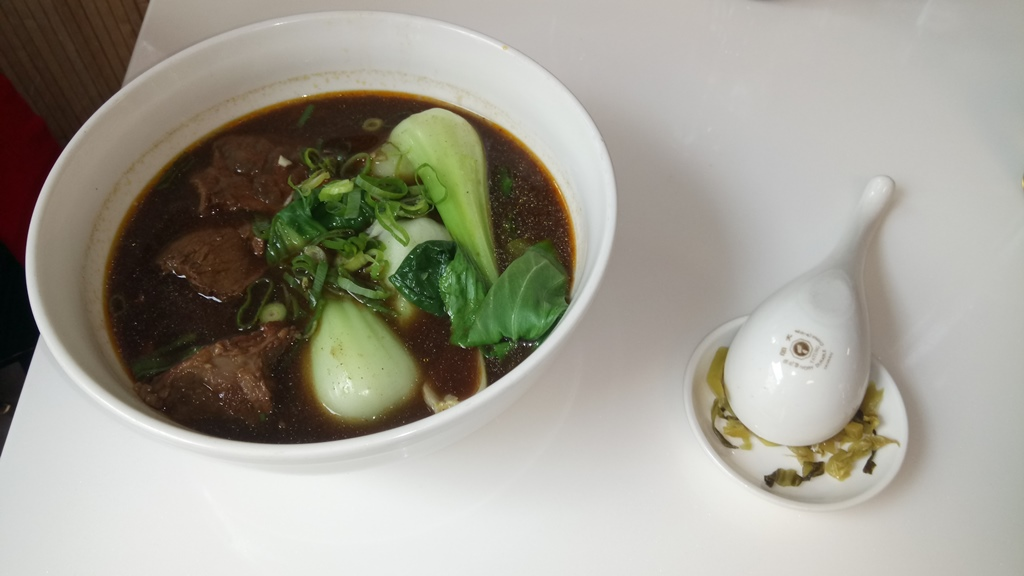 Würzige Suppe aus Taiwan